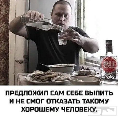45663 - Пить или не пить? - пятничная алкогольная тема )))