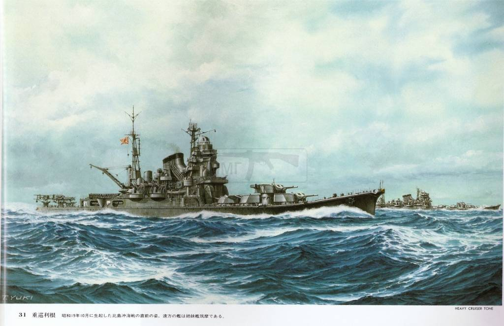 457 - Японский Императорский Флот