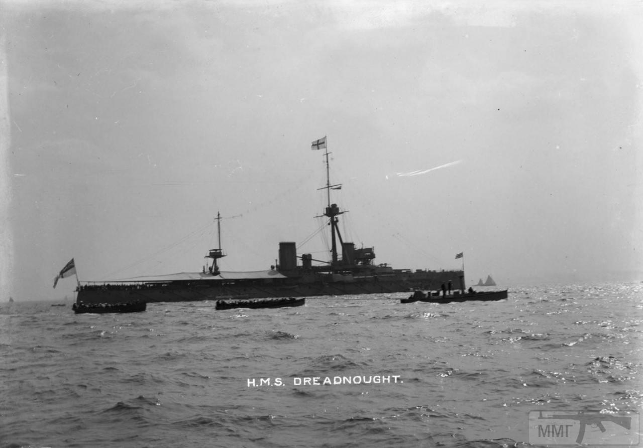45716 - HMS Dreadnought