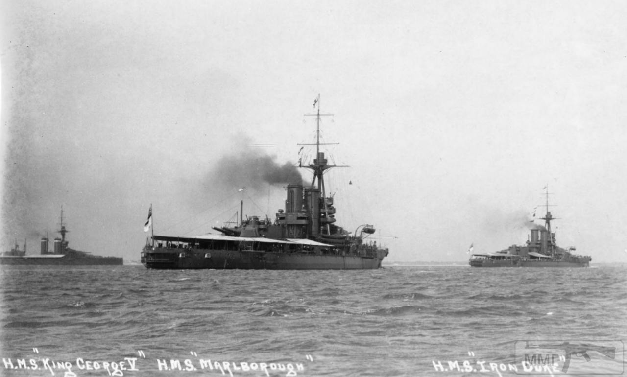 45719 - HMS King George V, HMS Marlborough и HMS Iron Duke