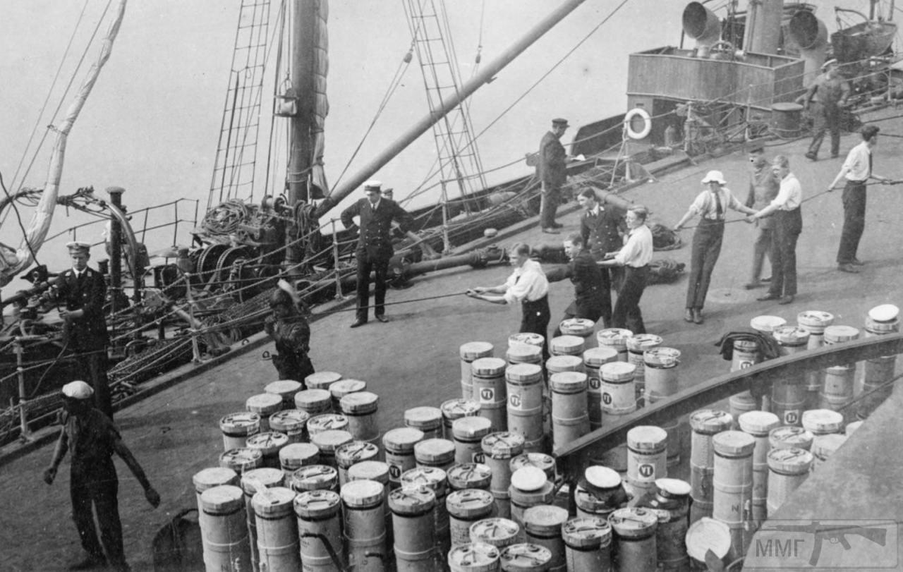 45720 - HMS Agamemnon