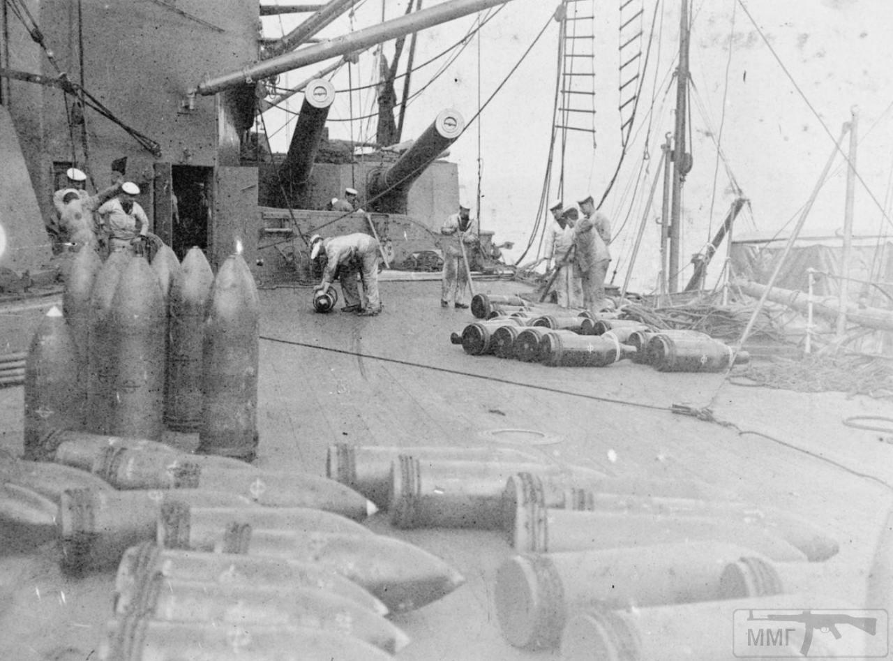 45721 - HMS Agamemnon