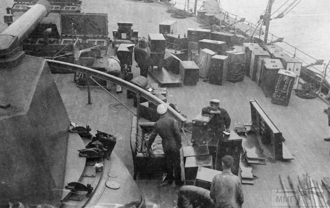 45722 - HMS Agamemnon