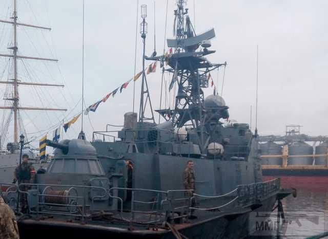 45725 - Военно-Морские Силы Вооруженных Сил Украины