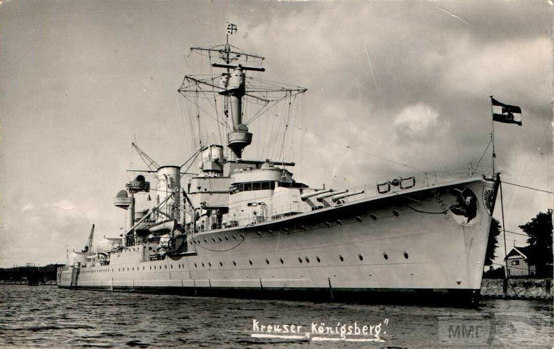 45731 - Легкий крейсер Königsberg