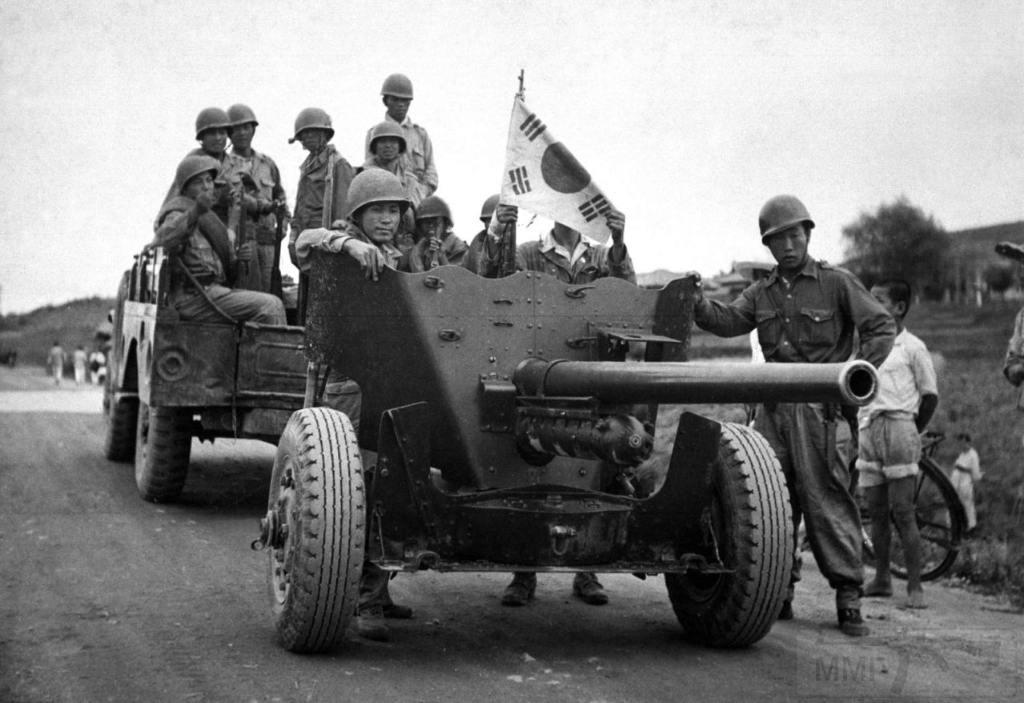 4575 - Война в Корее (25.06.1950 - 27.07.1953)