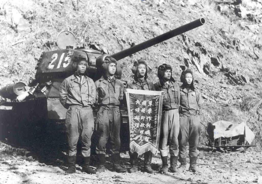 4579 - Война в Корее (25.06.1950 - 27.07.1953)