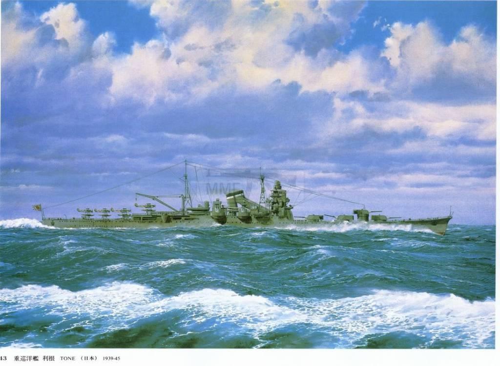 458 - Японский Императорский Флот