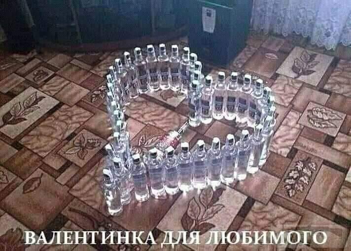 45831 - Пить или не пить? - пятничная алкогольная тема )))