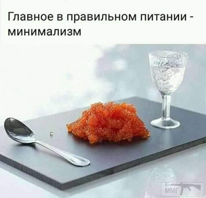 45833 - Пить или не пить? - пятничная алкогольная тема )))