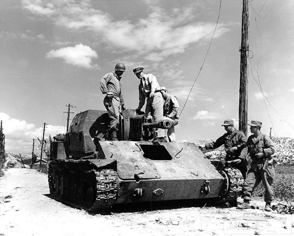 4584 - Война в Корее (25.06.1950 - 27.07.1953)