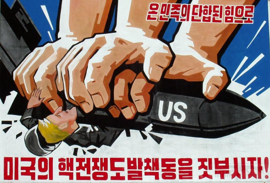 4587 - Война в Корее (25.06.1950 - 27.07.1953)