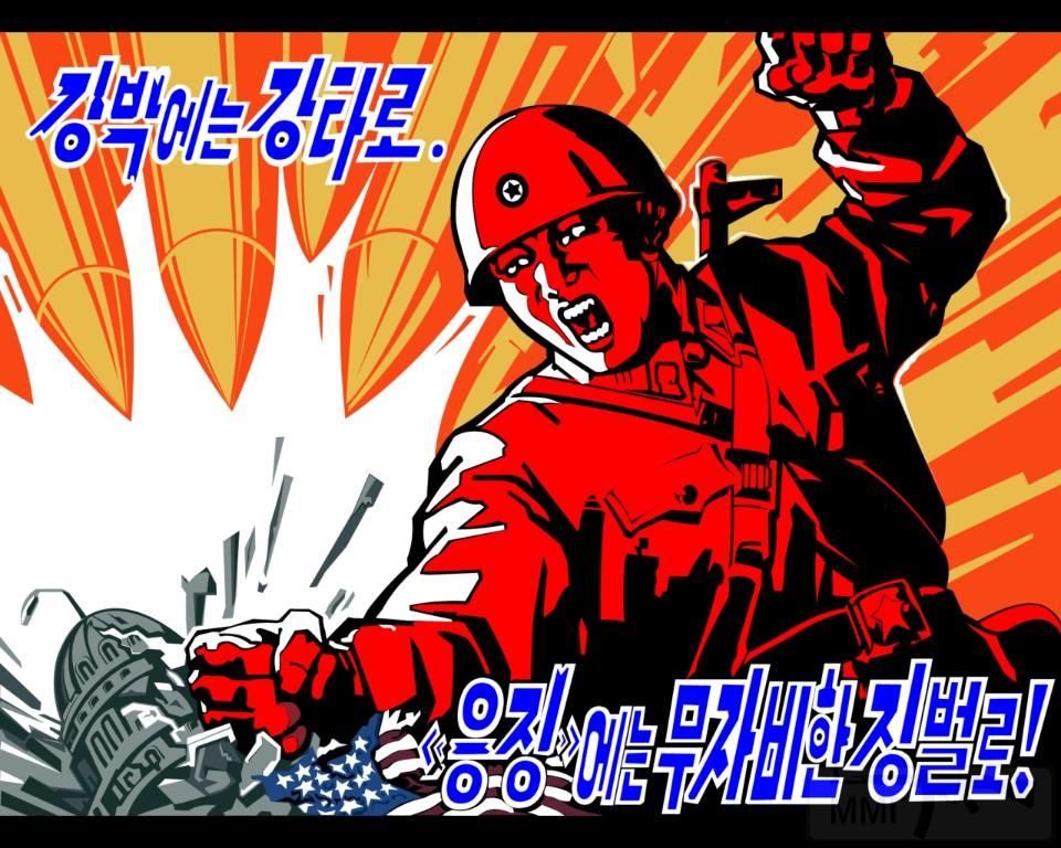 4588 - Война в Корее (25.06.1950 - 27.07.1953)