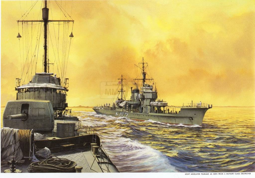 459 - Японский Императорский Флот