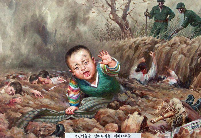 4592 - Война в Корее (25.06.1950 - 27.07.1953)