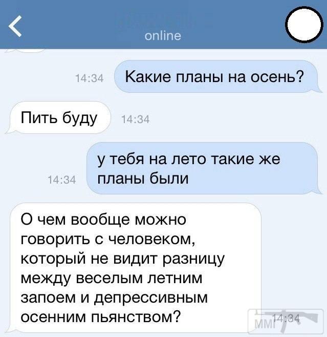 45922 - Пить или не пить? - пятничная алкогольная тема )))
