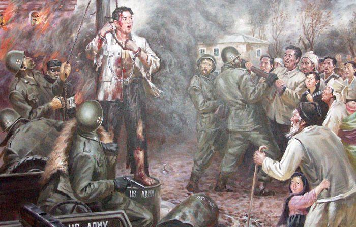 4593 - Война в Корее (25.06.1950 - 27.07.1953)