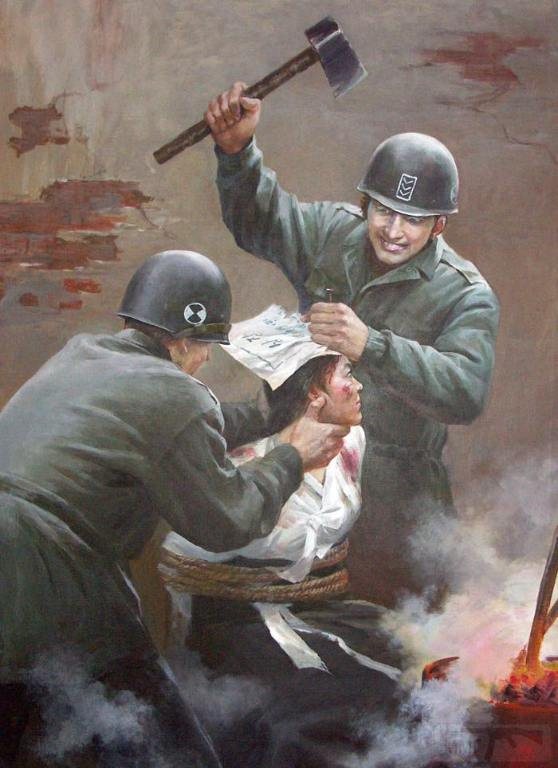 4594 - Война в Корее (25.06.1950 - 27.07.1953)