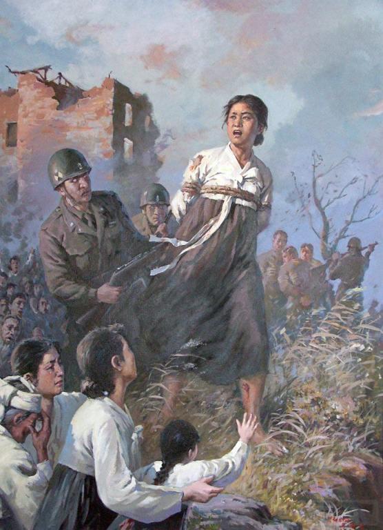 4595 - Война в Корее (25.06.1950 - 27.07.1953)