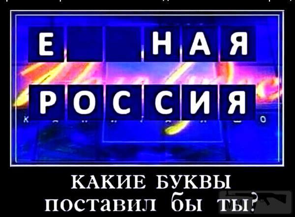 45954 - А в России чудеса!