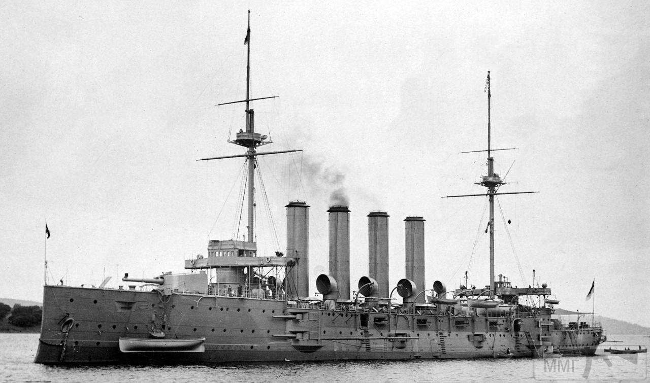 45960 - HMS Euryalus