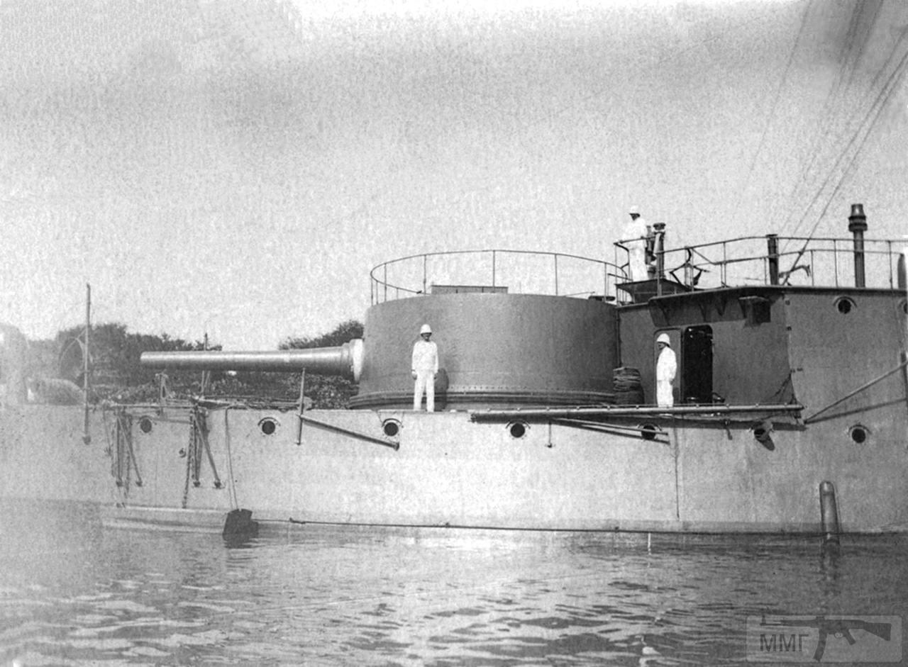 45965 - Канонерская лодка Styx