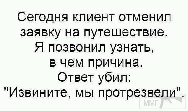 45966 - Пить или не пить? - пятничная алкогольная тема )))