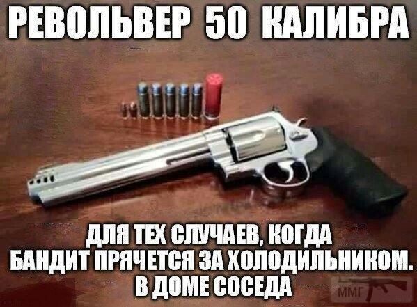 45968 - Супер прикол!