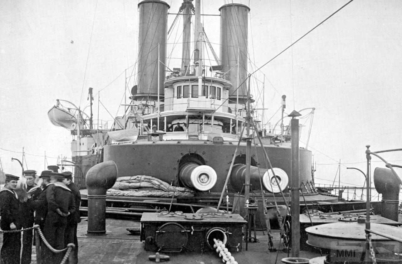 45969 - HMS Sans Pareil
