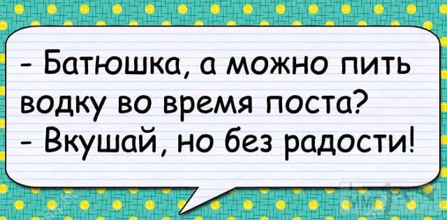 45970 - Пить или не пить? - пятничная алкогольная тема )))