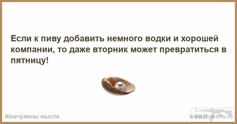 45971 - Пить или не пить? - пятничная алкогольная тема )))