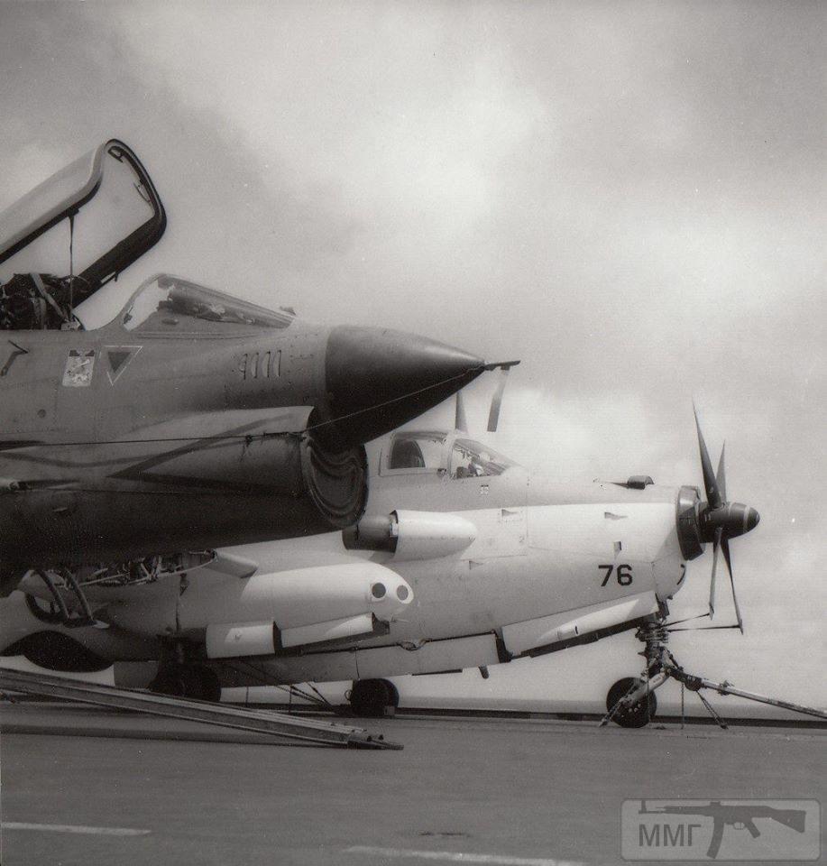 45989 - Два авианосца