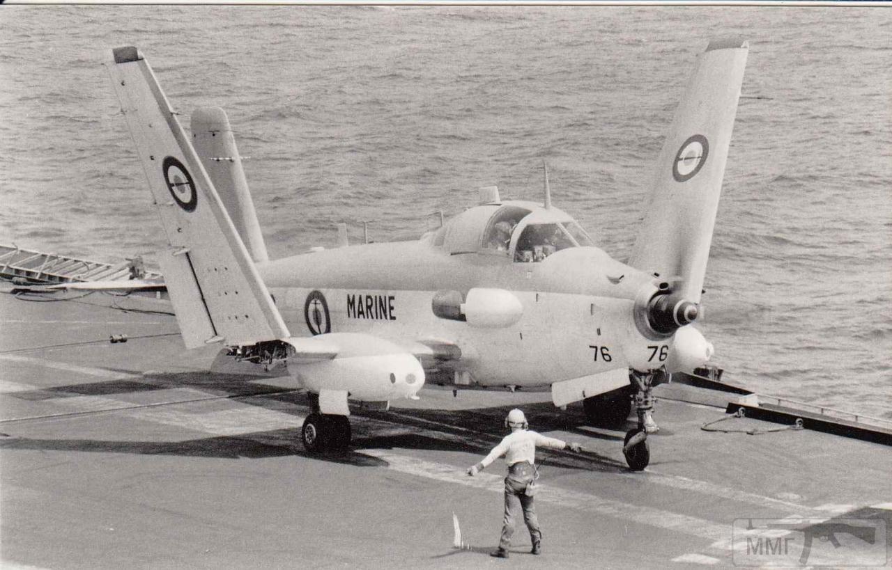 45990 - Два авианосца