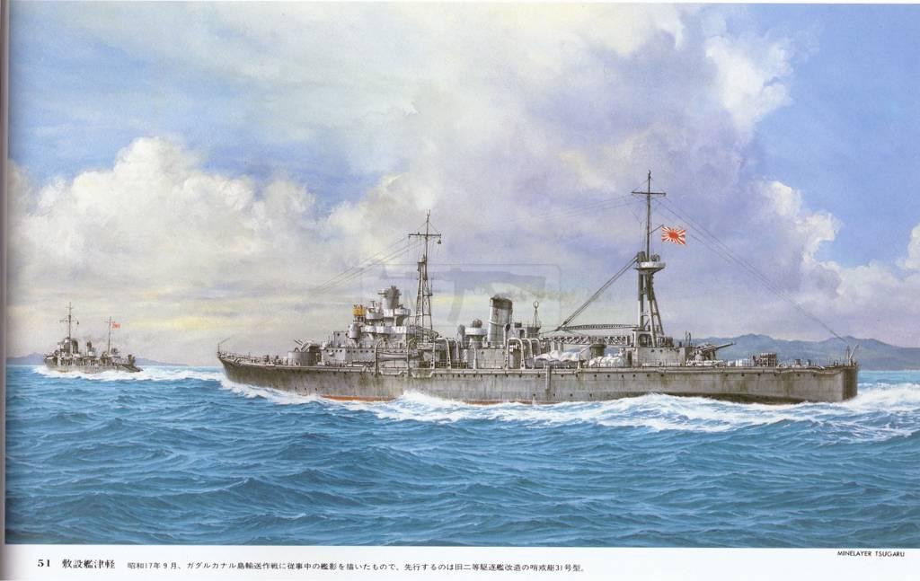 460 - Японский Императорский Флот