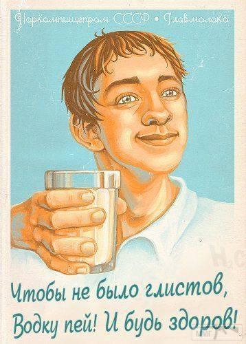 46004 - Пить или не пить? - пятничная алкогольная тема )))