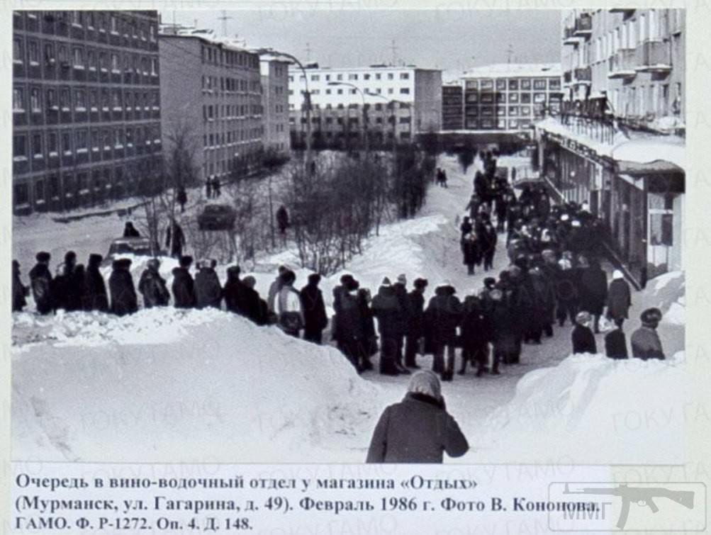 46064 - А в России чудеса!