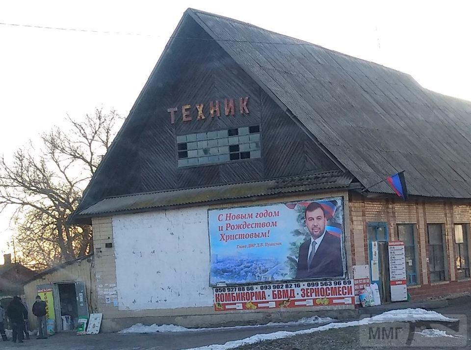 46074 - Оккупированная Украина в фотографиях (2014-...)