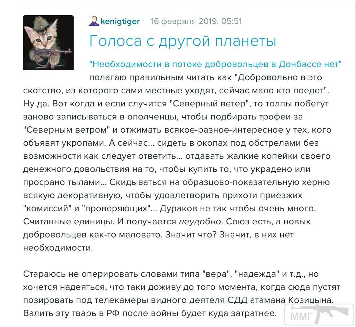 46087 - Командование ДНР представило украинский ударный беспилотник Supervisor SM 2, сбитый над Макеевкой