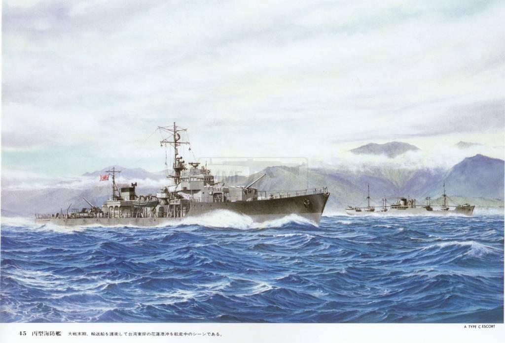 461 - Японский Императорский Флот