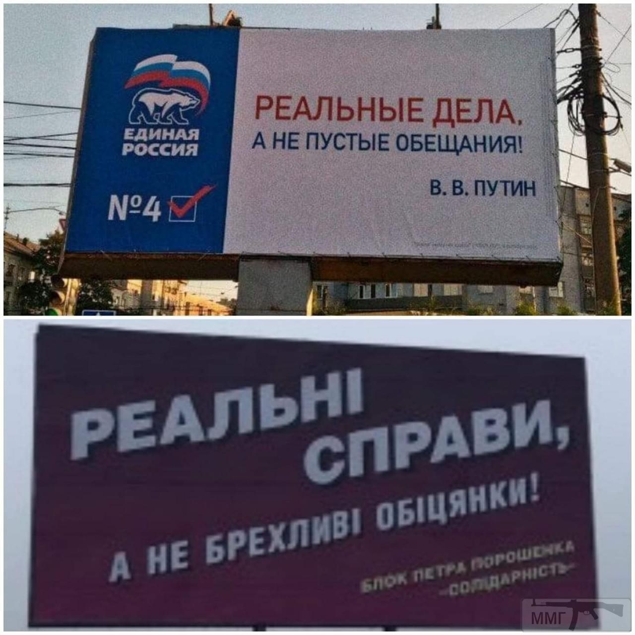 46104 - Украина - реалии!!!!!!!!
