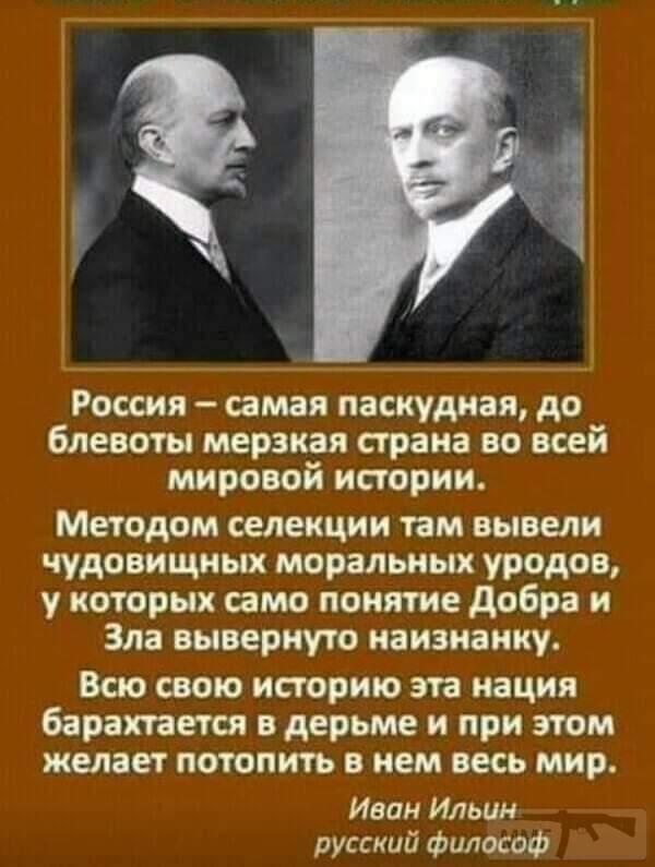 46160 - Украинцы и россияне,откуда ненависть.