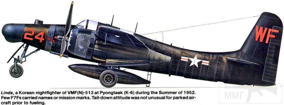 4625 - Война в Корее (25.06.1950 - 27.07.1953)