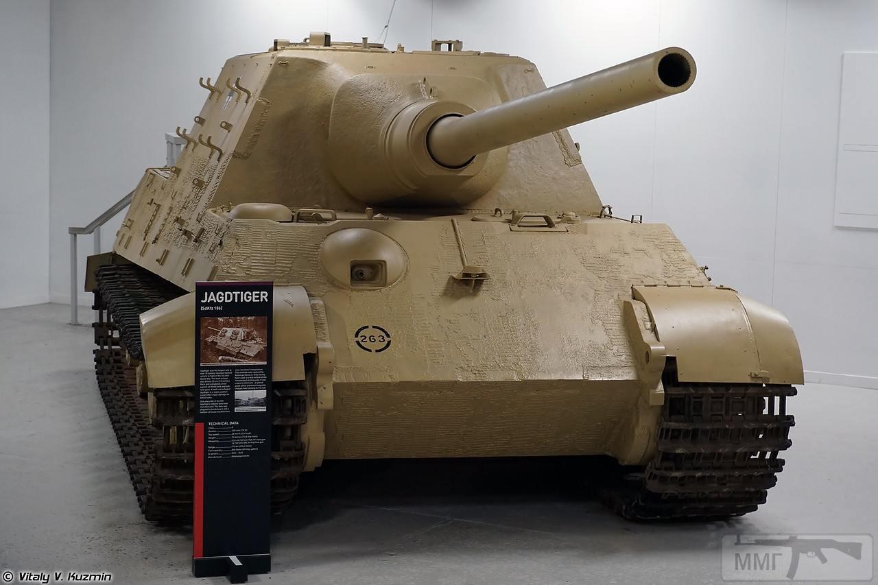 46292 - Achtung Panzer!