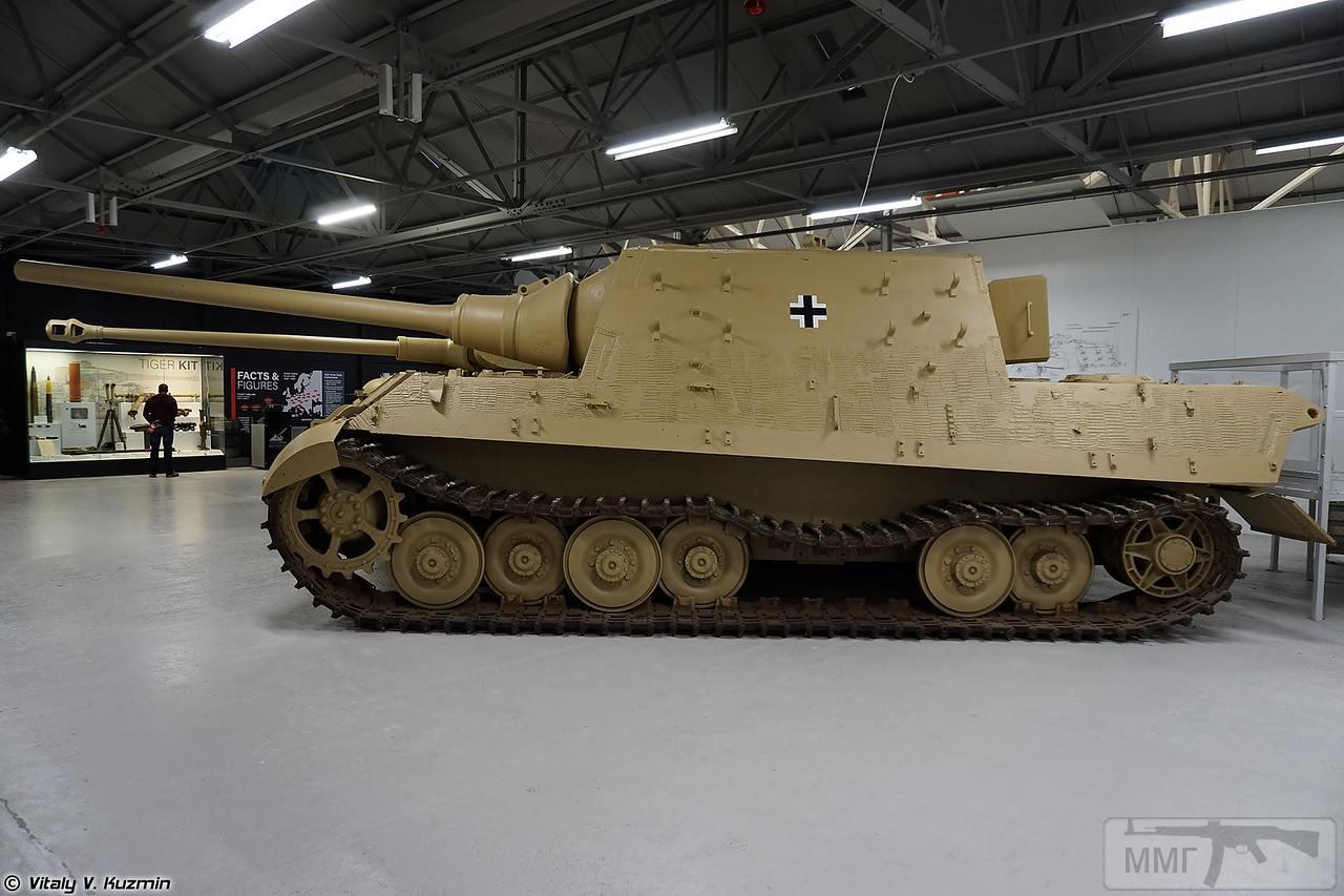 46293 - Achtung Panzer!