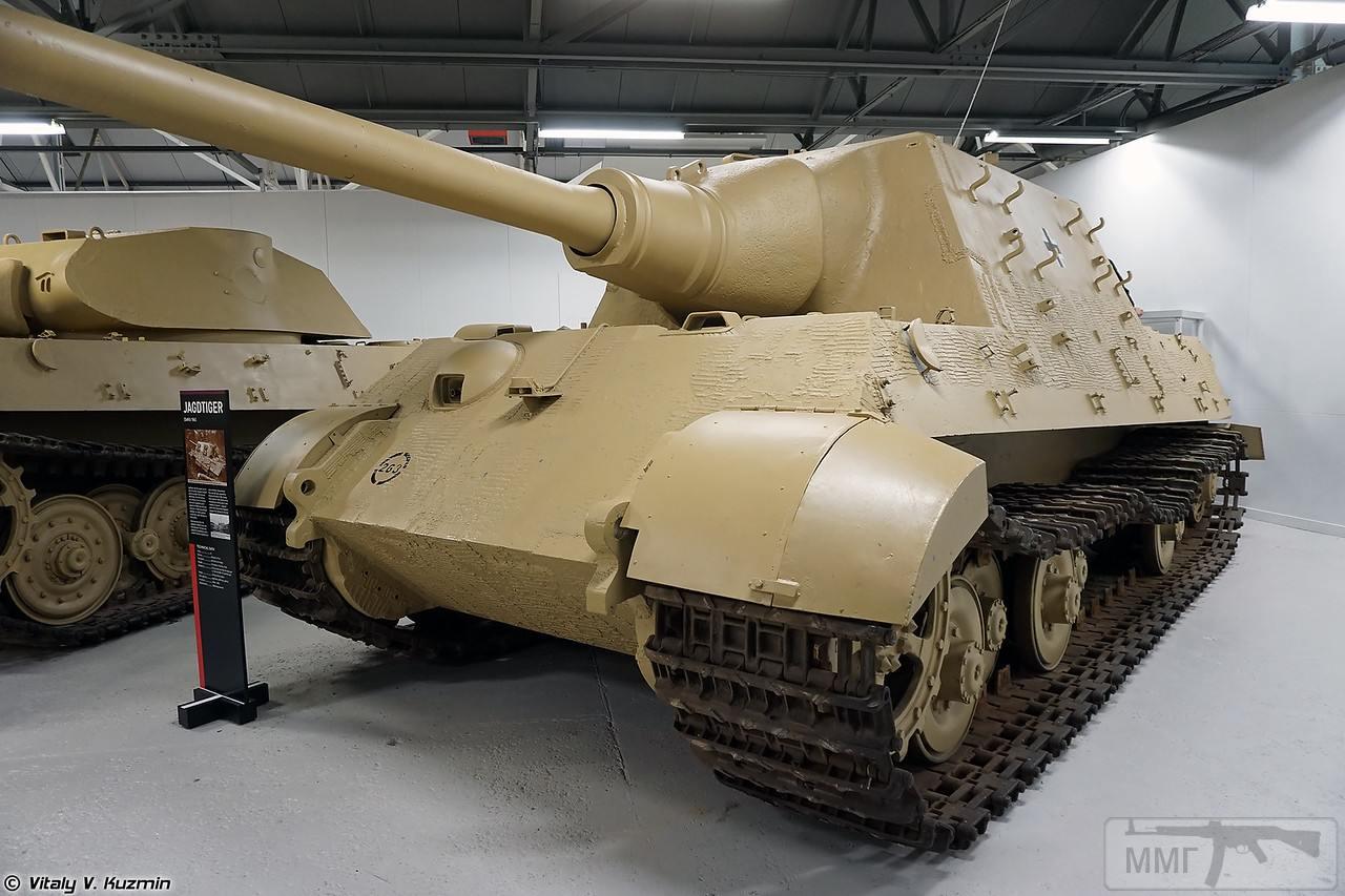 46294 - Achtung Panzer!