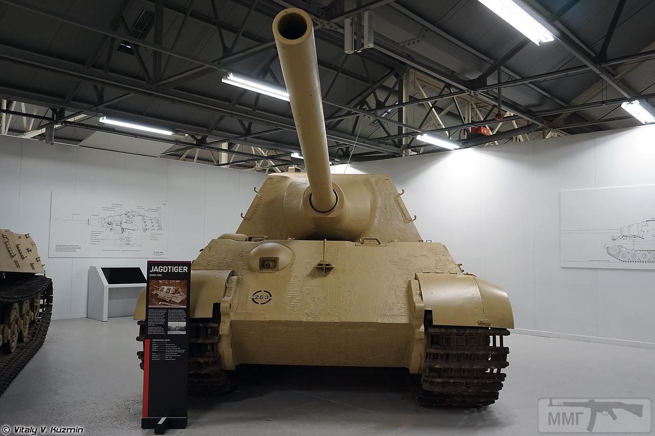 46295 - Achtung Panzer!