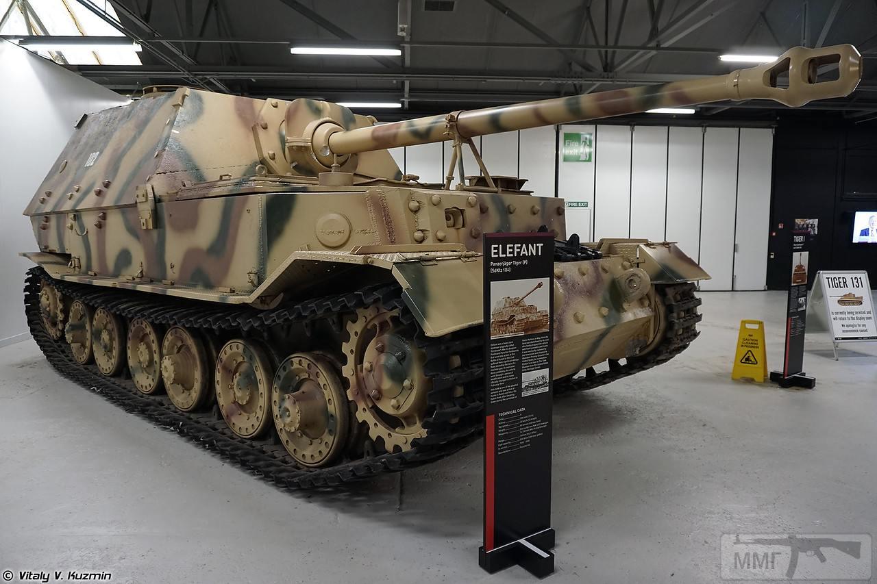 46296 - Achtung Panzer!