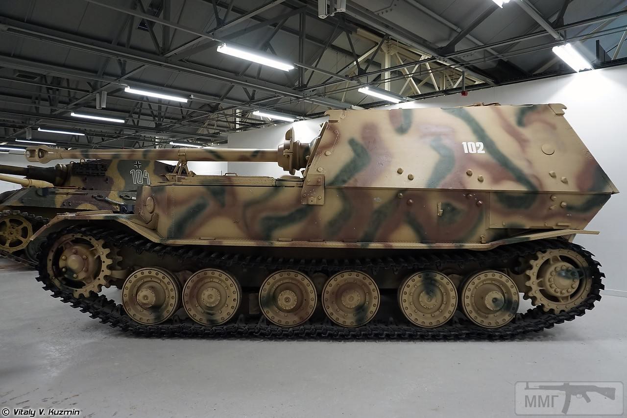 46298 - Achtung Panzer!