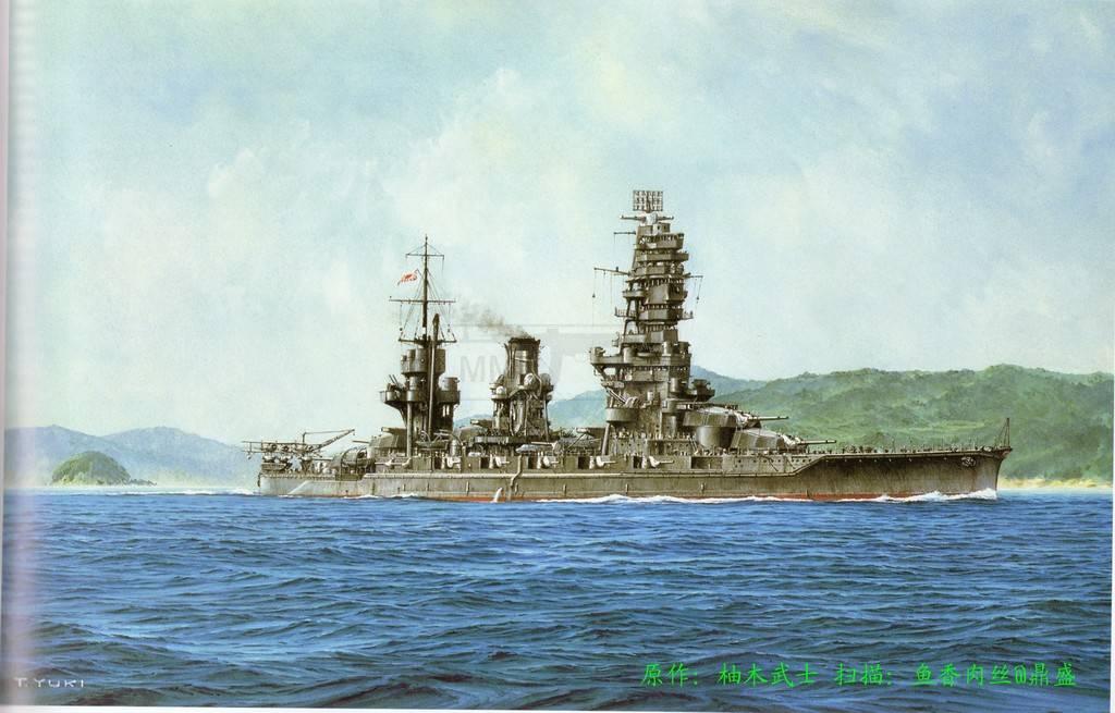 463 - Японский Императорский Флот