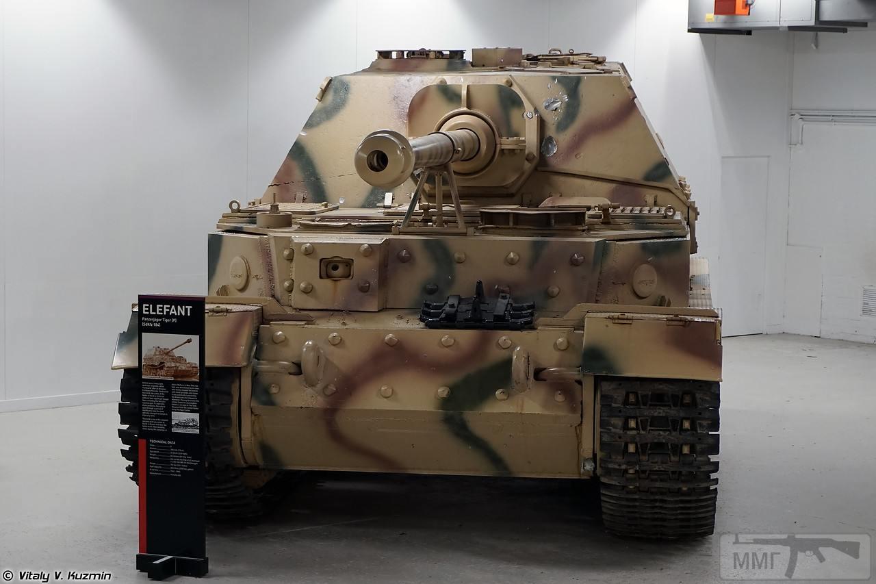 46300 - Achtung Panzer!